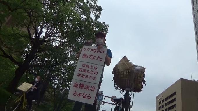 ケジメなさいあなた(HEY!HEY!河井)_e0094315_18311178.jpg