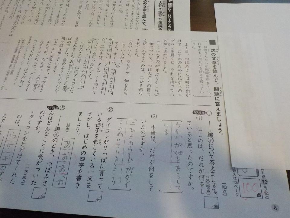 2020年9月15日(火) 学習会_f0202120_14374592.jpg