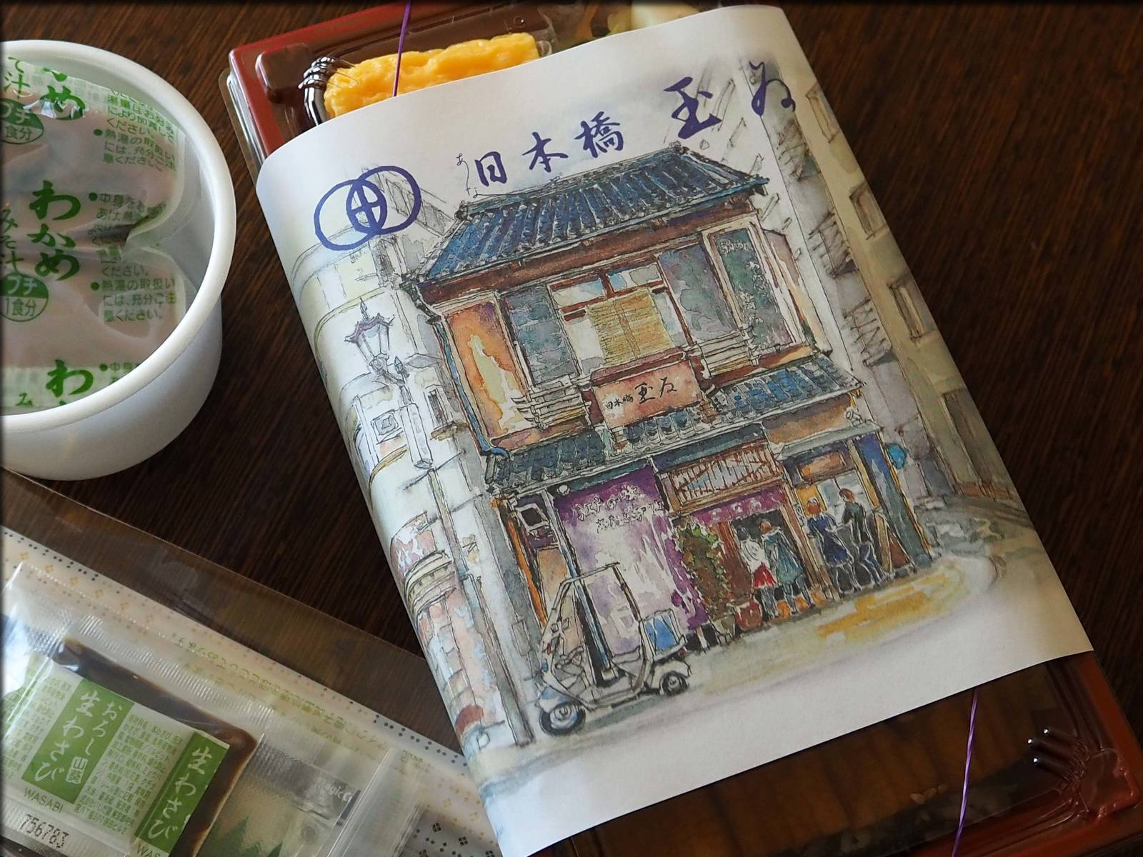 日本橋 玉ゐの煮あなご弁当@人形町店_b0054329_09155159.jpg