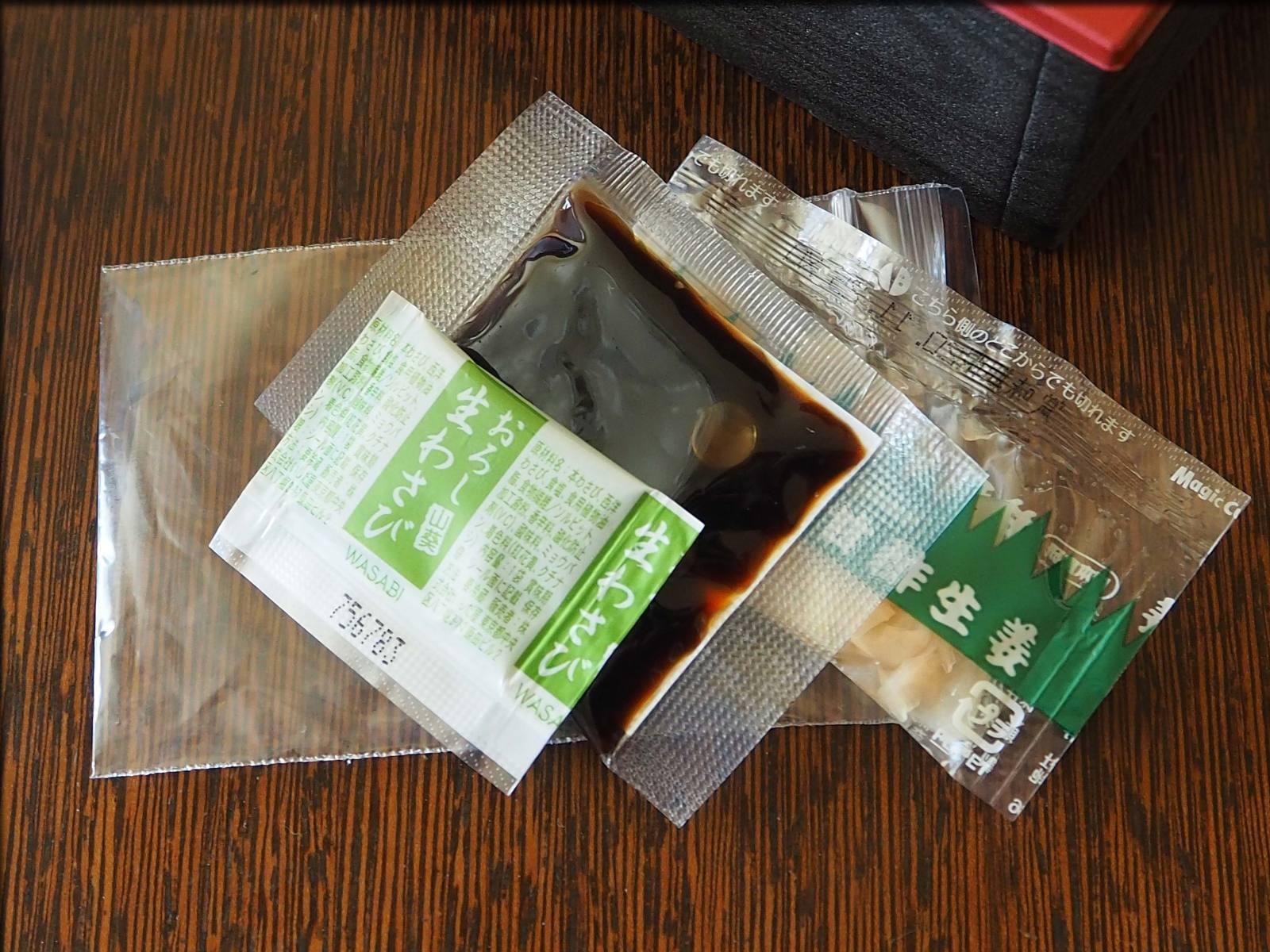 日本橋 玉ゐの煮あなご弁当@人形町店_b0054329_09161183.jpg