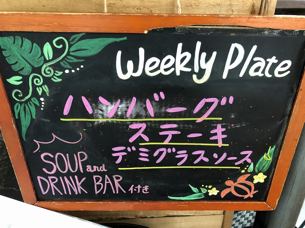Aloha Table@大崎_c0395834_22275874.jpg