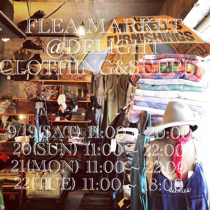 FLEA MARKET@DELIGHT CLOTHING&SUPPLY 9/19(SAT).20(SUN).21(MON).22(TUE)_e0187362_15201092.jpg