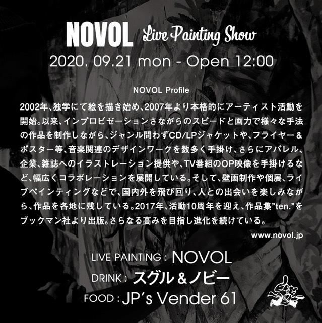 NEXT POP UP SHOP~NOVOL Live Painting Show~_b0316864_12454084.jpg