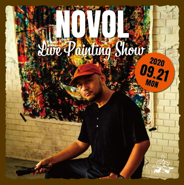 NEXT POP UP SHOP~NOVOL Live Painting Show~_b0316864_12454822.jpg