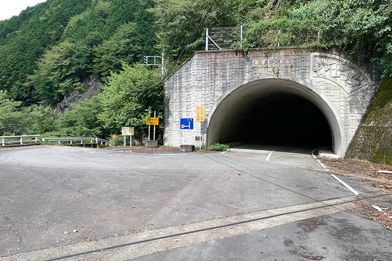 (飽きずに)松姫峠から葛野川ダムへ 2020年9月13日_d0123571_20471874.jpg