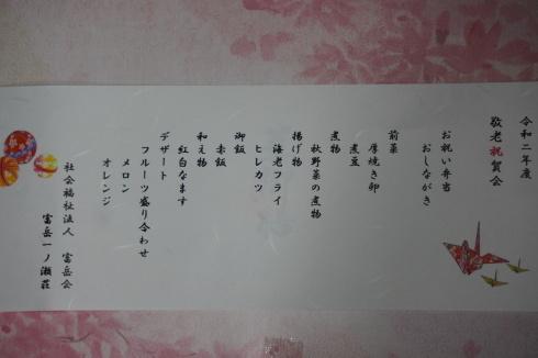9/17 逃した御前崎の波_e0185893_14442654.jpg