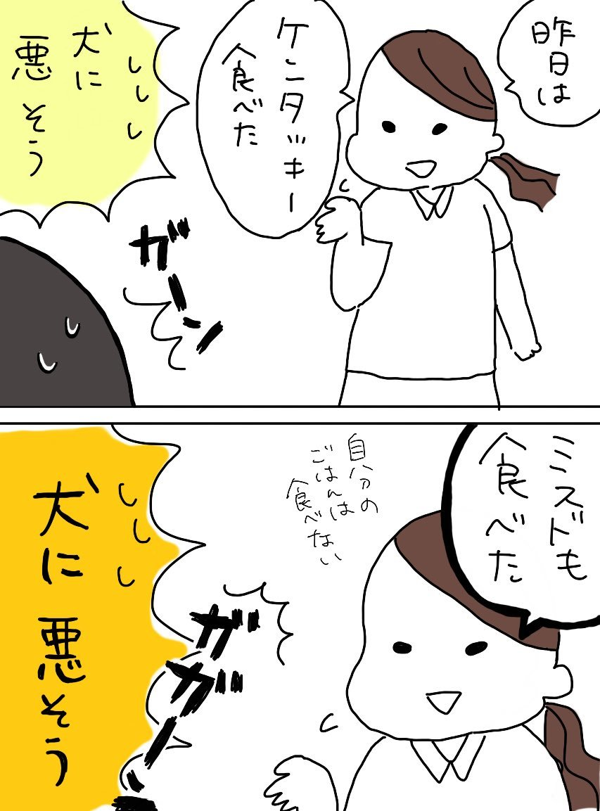 老犬のご飯の話_e0413199_00263477.jpg