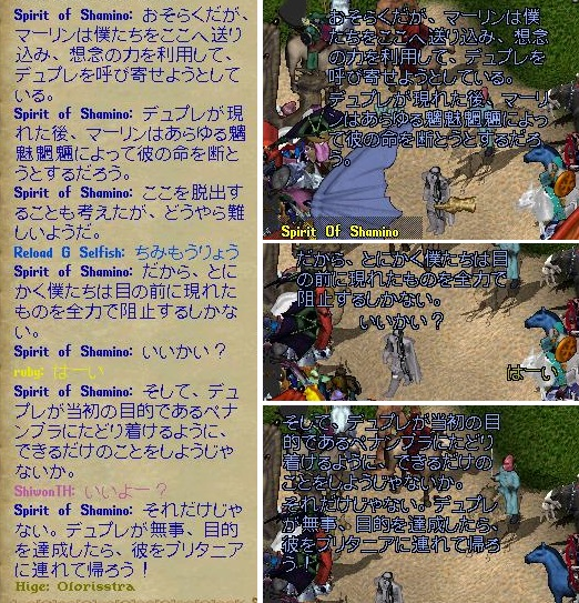 ドリームキャッチャー(暗闇への扉 ~Gate to the Eclipse)_e0068900_7103619.jpg