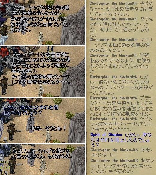 ドリームキャッチャー(暗闇への扉 ~Gate to the Eclipse)_e0068900_716389.jpg