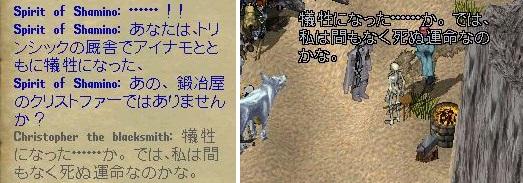 ドリームキャッチャー(暗闇への扉 ~Gate to the Eclipse)_e0068900_716985.jpg