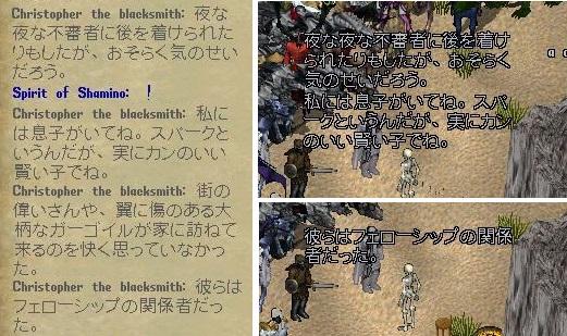 ドリームキャッチャー(暗闇への扉 ~Gate to the Eclipse)_e0068900_7173818.jpg