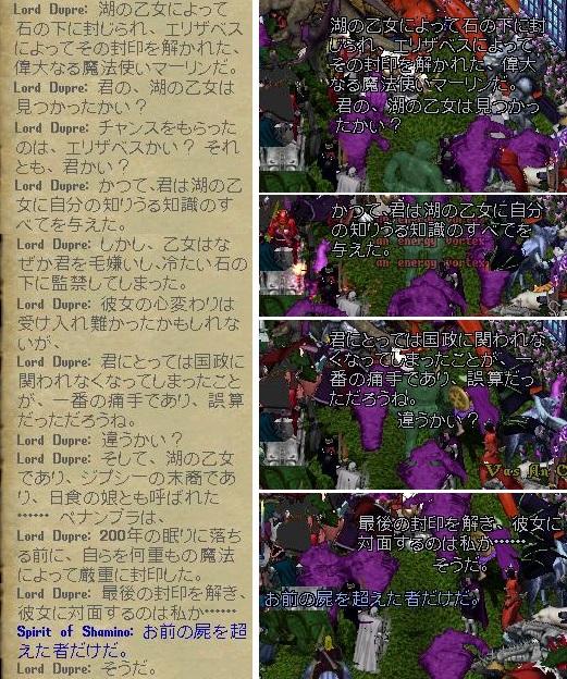 ドリームキャッチャー(暗闇への扉 ~Gate to the Eclipse)_e0068900_725624.jpg