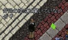 ドリームキャッチャー(暗闇への扉 ~Gate to the Eclipse)_e0068900_730533.jpg
