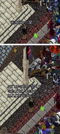 ドリームキャッチャー(暗闇への扉 ~Gate to the Eclipse)_e0068900_76138.jpg