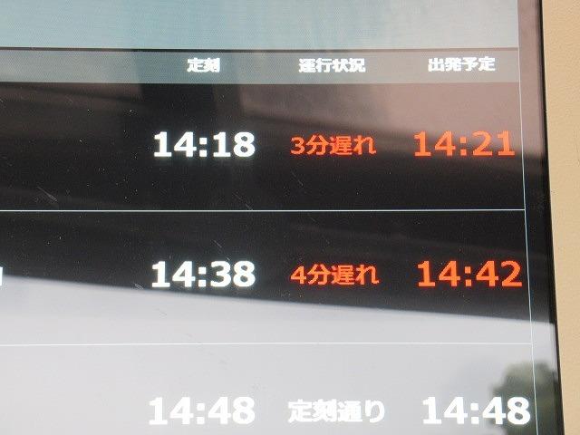 バス・電車で県庁へ しかしせっかくのバスロケ―ションシステムもまだ私は理解不足!_f0141310_06592658.jpg