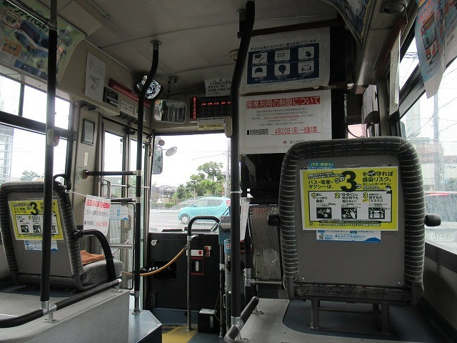バス・電車で県庁へ しかしせっかくのバスロケ―ションシステムもまだ私は理解不足!_f0141310_06594582.jpg