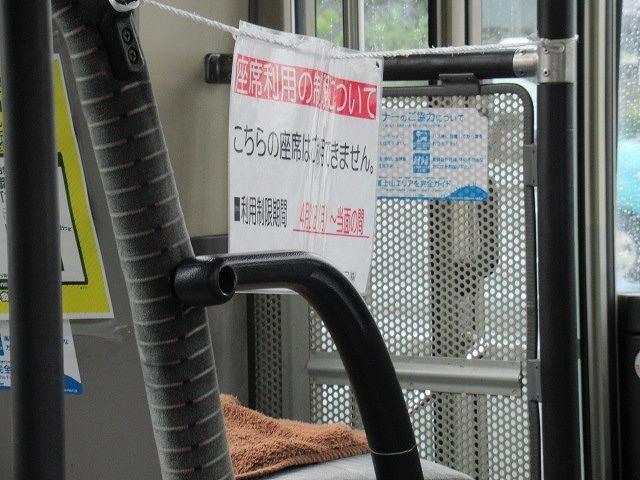 バス・電車で県庁へ しかしせっかくのバスロケ―ションシステムもまだ私は理解不足!_f0141310_07000988.jpg