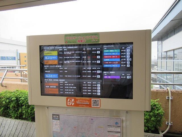 バス・電車で県庁へ しかしせっかくのバスロケ―ションシステムもまだ私は理解不足!_f0141310_07012842.jpg
