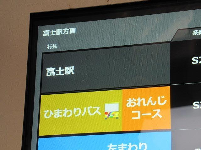 バス・電車で県庁へ しかしせっかくのバスロケ―ションシステムもまだ私は理解不足!_f0141310_07013735.jpg