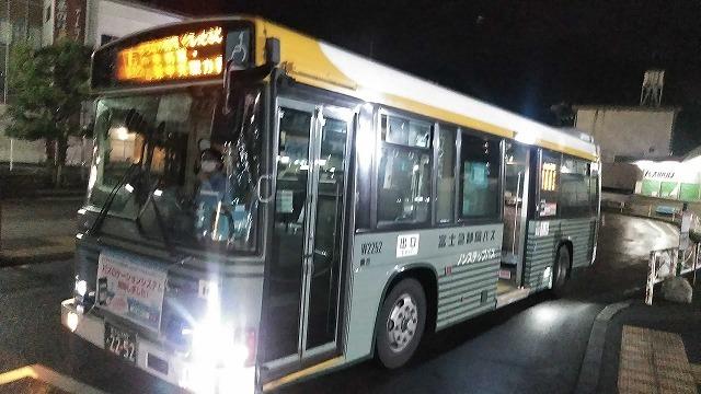 バス・電車で県庁へ しかしせっかくのバスロケ―ションシステムもまだ私は理解不足!_f0141310_07015096.jpg