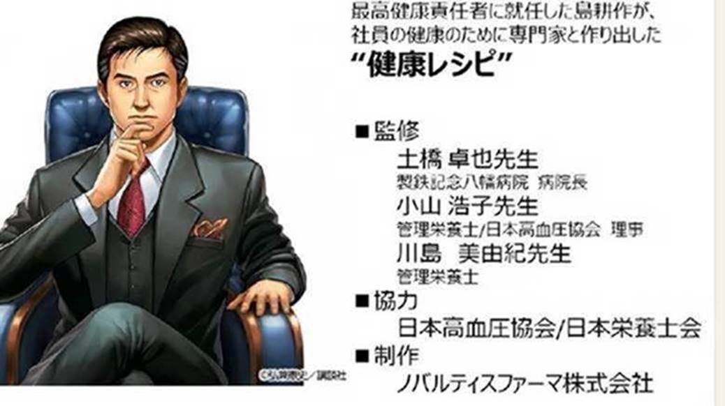9/17 本日公開!!  減塩レシピ@クックパッド_b0204930_15520665.jpg