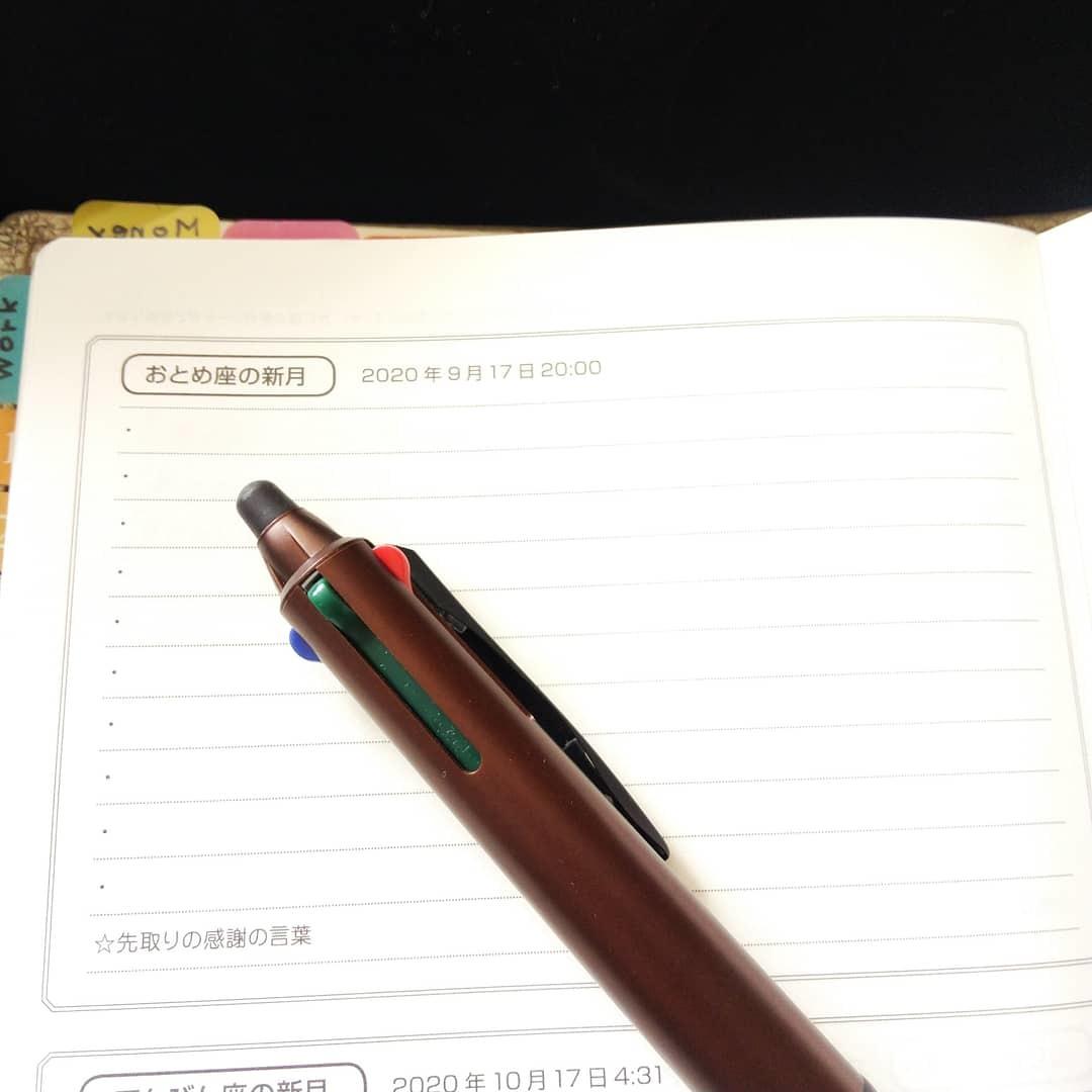 200917 「新月のお願い」inおとめ座の例文_f0164842_11020661.jpg
