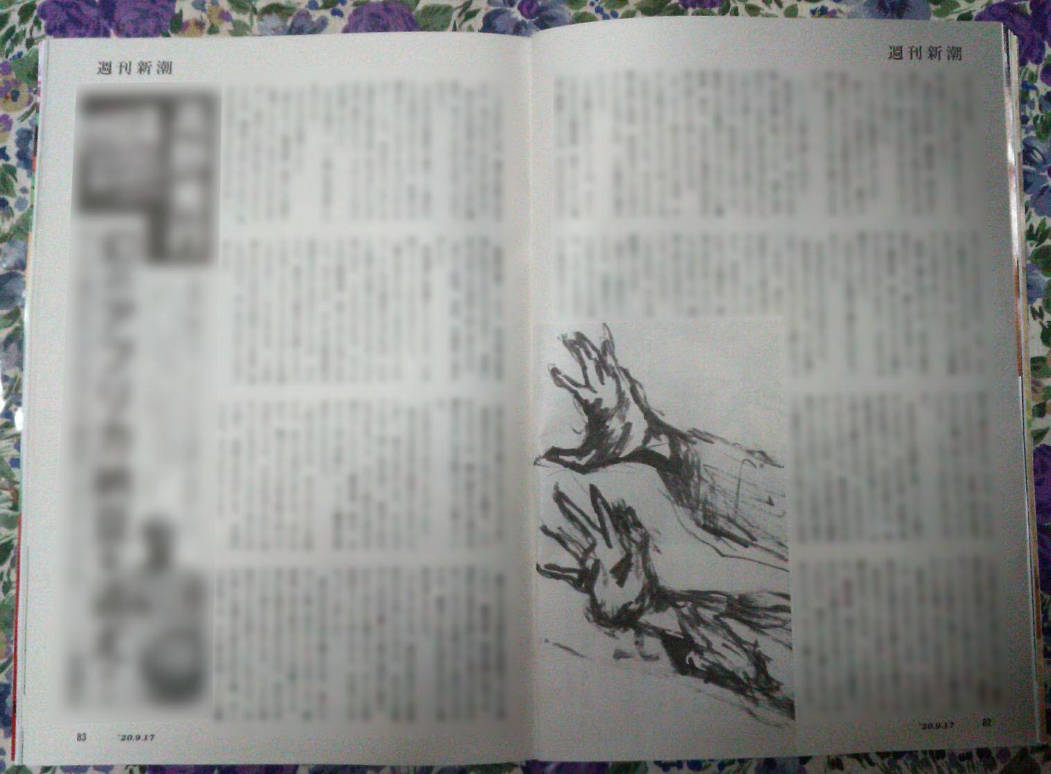 週刊新潮「雷神」挿絵 第35回_b0136144_01321568.jpg