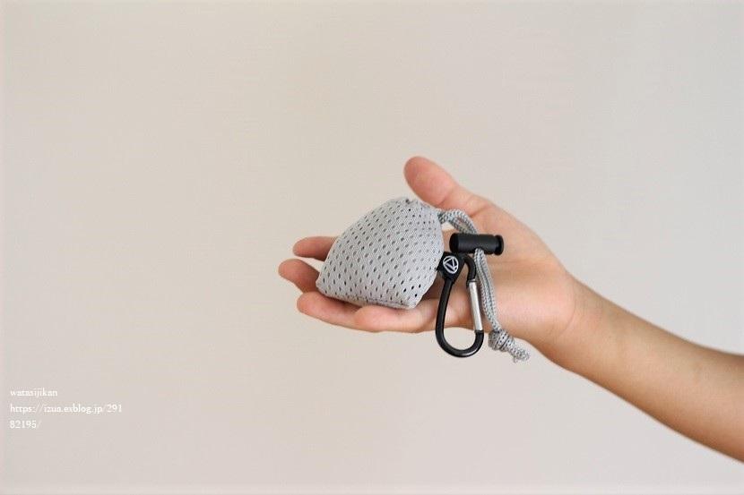 これで安心! 軽くて小さい、エコバッグを購入 - わたし時間