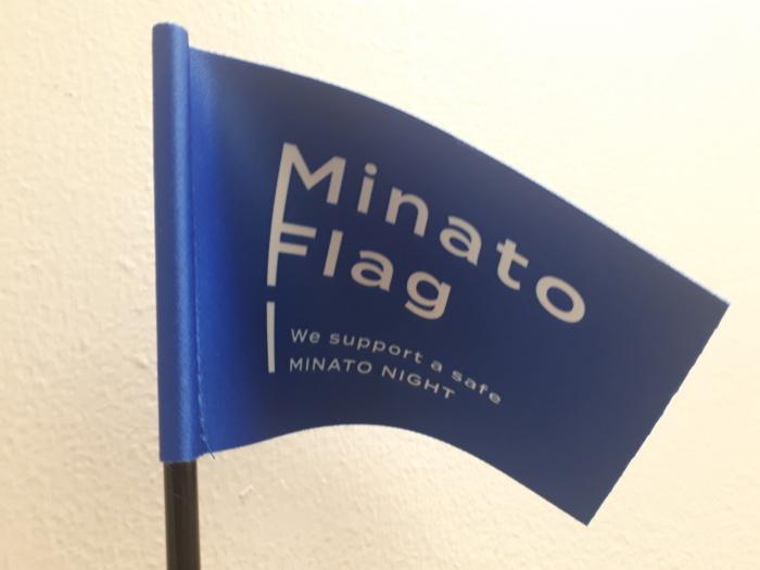 MINATOフラッグ‼️_b0142648_18360486.jpg