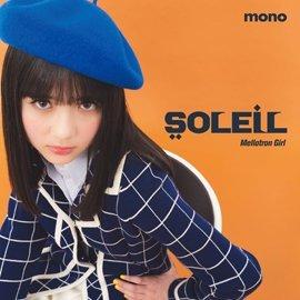 SOLEILl mania :  №.11 MONO MONOしい 【加筆版】_f0057849_18494872.jpg