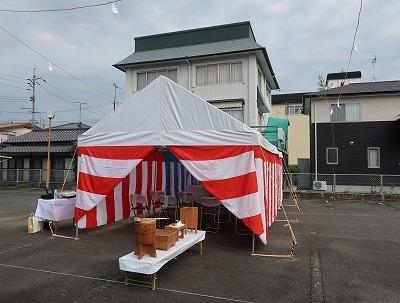 (仮称)田町マンション新築工事 起工式_f0151251_08330495.jpg