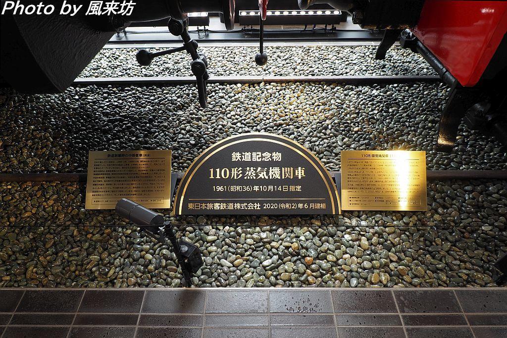 110形蒸気機関車を眺める_d0358854_13554933.jpg