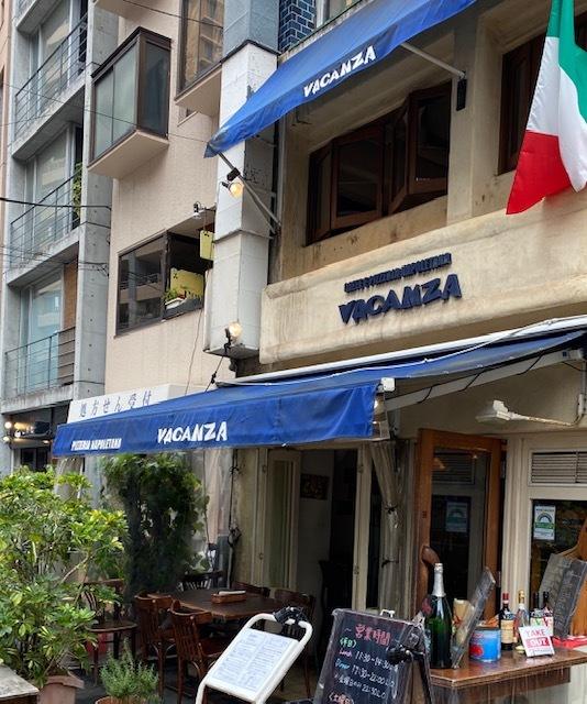 Itarian  @恵比寿 友人とトマトソースが美味しいお店へ♪_a0165160_17502322.jpg