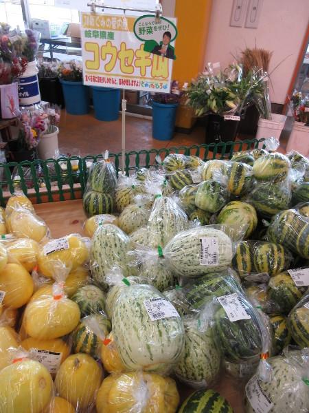 【可児市情報】とれったひろば可児店(野菜編)_c0152767_23173747.jpg