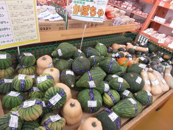 【可児市情報】とれったひろば可児店(野菜編)_c0152767_23190340.jpg