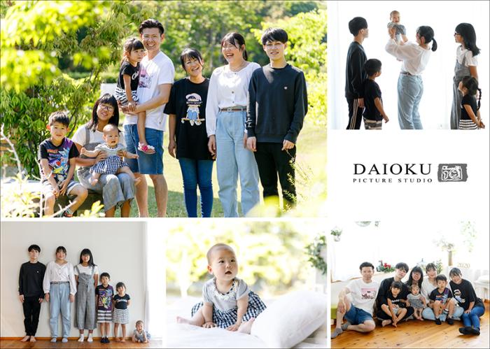 家族写真_c0224169_11341364.jpg