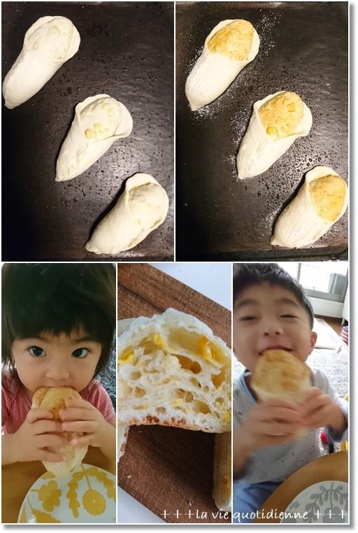 ロティオランを夢見て(笑)トウモロコシのパン【からすのパン屋さん】と3つのゴチャ混ぜパズル完成!_a0348473_04464000.jpg