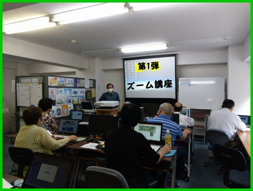 第1弾ズーム特別講座修了_f0160678_1020657.jpg