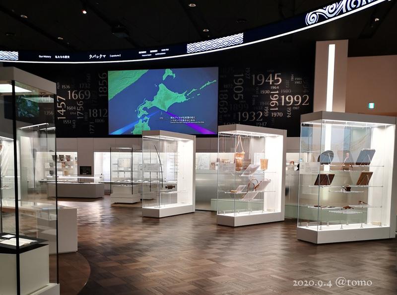 国立アイヌ民族博物館ウポポイへ行ってきた_f0067179_22222467.jpg