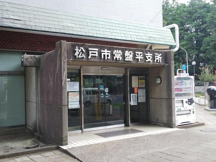 松戸市の隅っこでウロウロする_c0360684_22194130.jpg