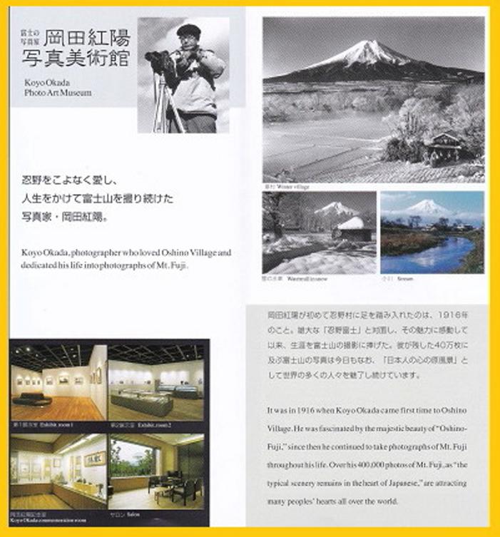 令和2年9月の富士 番外編 富士山写真展_e0344396_17163255.jpg