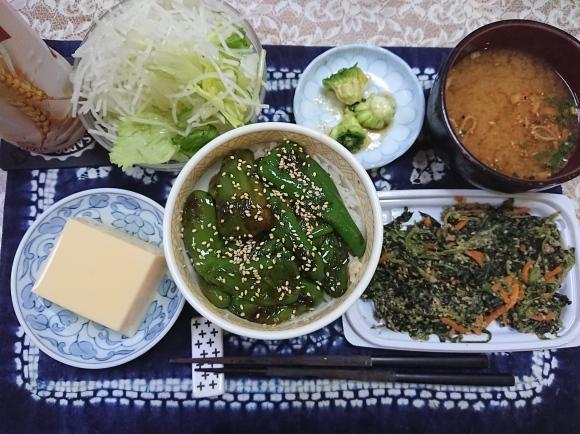 9/18 ピーマン丼、ほうれん草の胡麻和え@自宅_b0042308_23194323.jpg