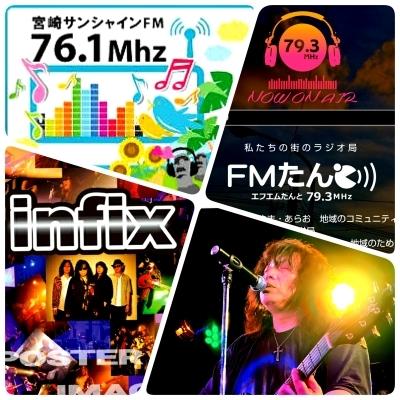 さぁ故郷へ!? 今宵は宮崎SUN FMと福岡 FMたんと「くるナイ」_b0183113_23052351.jpg