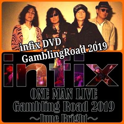 ☆新作DVDリリース送料無料キャンペーン明日までです!_b0183113_23292628.jpg