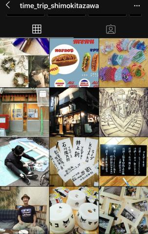 9/21(月)22(火)臨時休業&イベント出店❗️_c0098718_14280292.jpg