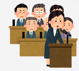 【正論】フェミニスト「総理に女がなれない日本は差別国家。議員の半分は女にしろ」_c0406533_09280394.png