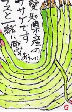 四谷千枚田_b0076334_09355051.jpg