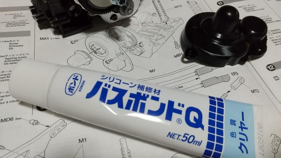 タミヤ DF-03アバンテMkⅡ    _f0100844_22140615.jpg