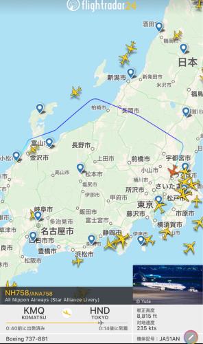 2020年金沢旅 2日目_b0228252_22435139.jpg