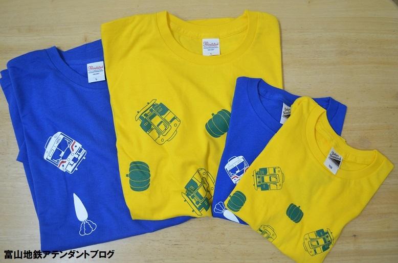 グッズ通販にTシャツとNゲージを追加しました!_a0243562_11031413.jpg